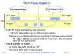 tcp flow control1