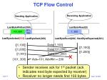 tcp flow control14