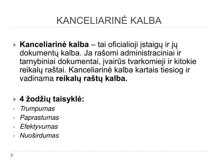 KANCELIARINĖ KALBA