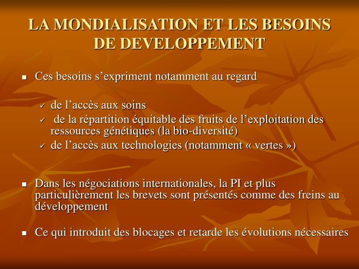 La mondialisation et les besoins de developpement