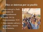 dios se interesa por su pueblo
