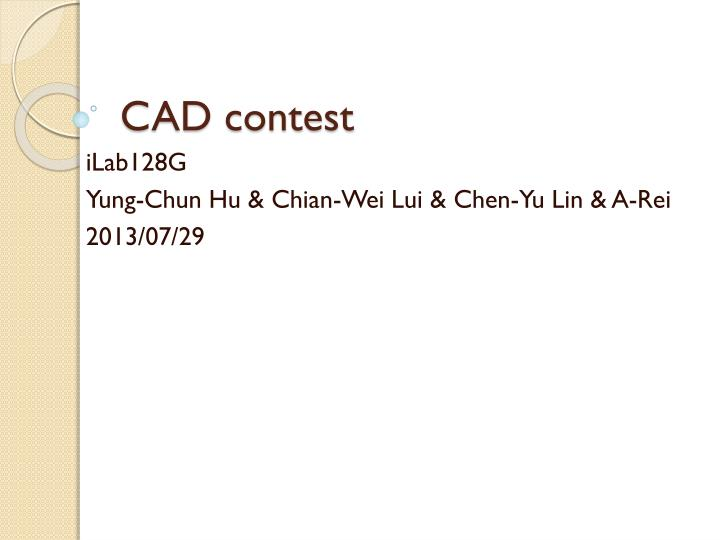 cad contest n.