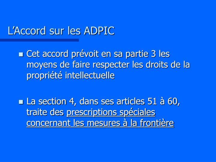 L'Accord sur les ADPIC