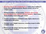 english language arts and literacy core concepts