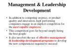 management leadership development