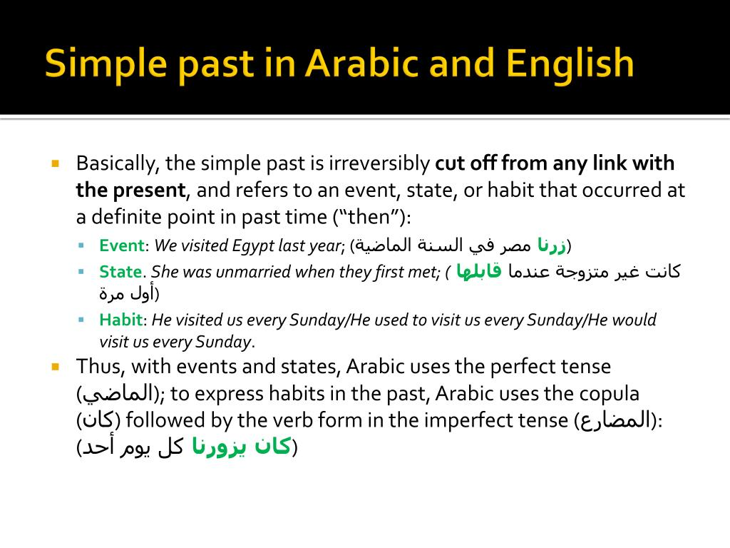 PPT - Weeks 3 and 4: Verbs, tense, and aspect PowerPoint