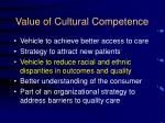 value of cultural competence
