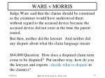 ware v morris1