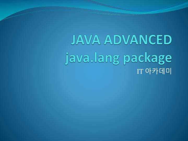 Java advanced java lang package