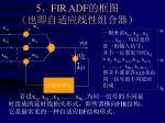 5 fir adf
