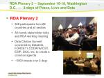 rda plenary 2 september 16 18 washington d c 3 days of peace love and data
