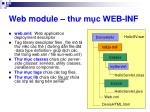 web module th m c web inf