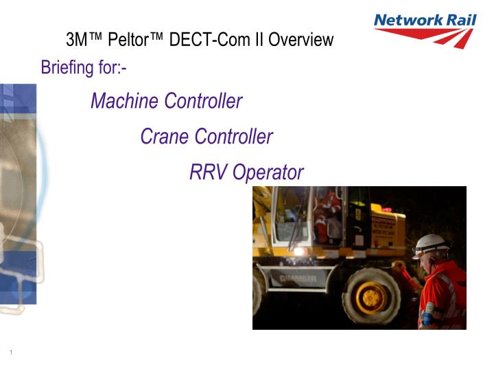 PPT - 3M™ Peltor™ DECT-Com II Overview PowerPoint Presentation - ID