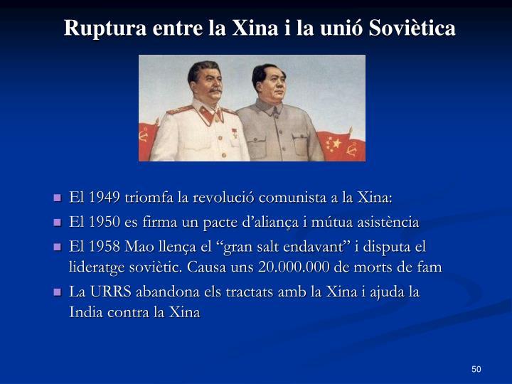 Ruptura entre la Xina i la unió Soviètica