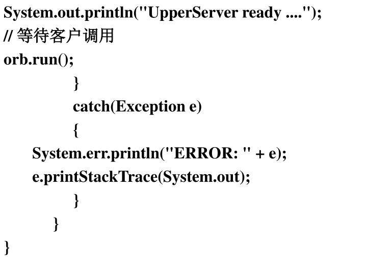 "System.out.println(""UpperServer ready ...."");"