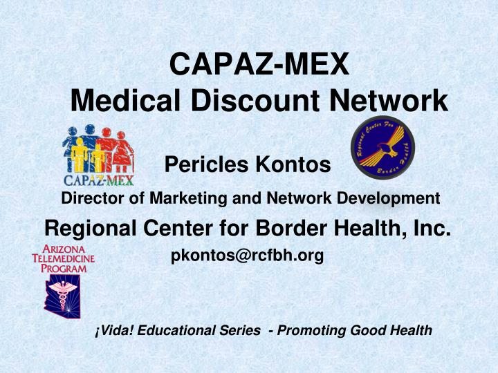 capaz mex medical discount network n.