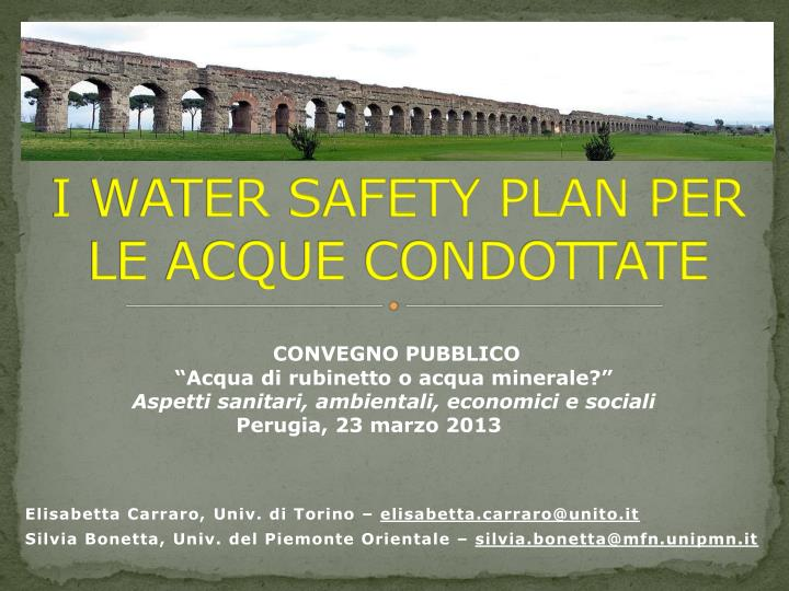 i water safety plan per le acque condottate n.