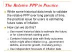 the relative ppp in practice