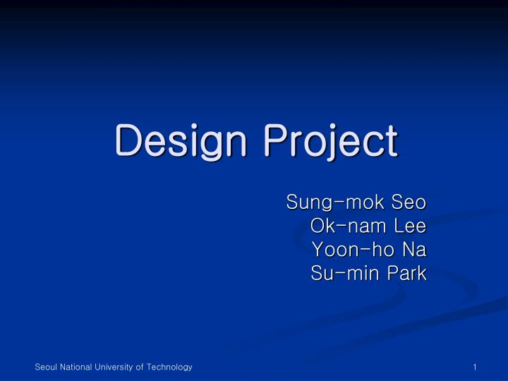 design project n.