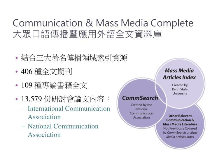 Communication & Mass Media Complete
