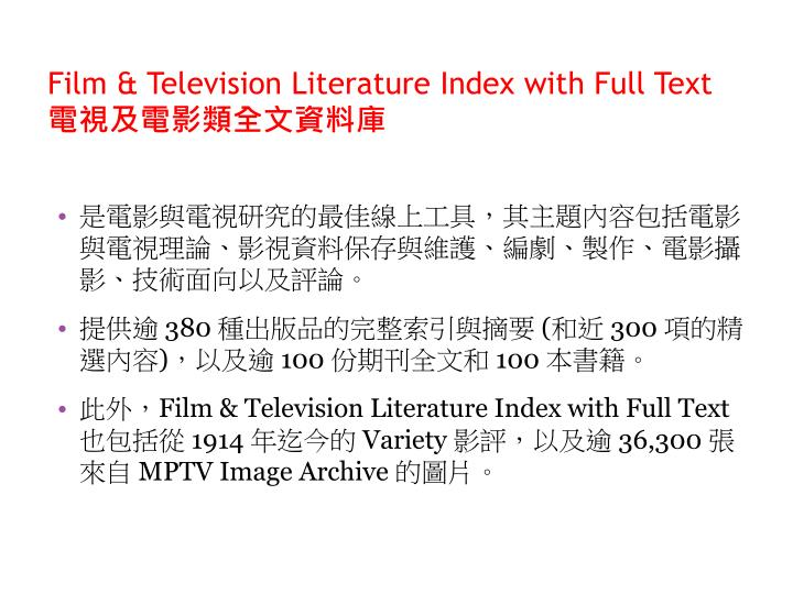 Film & Television Literature Index with Full Text