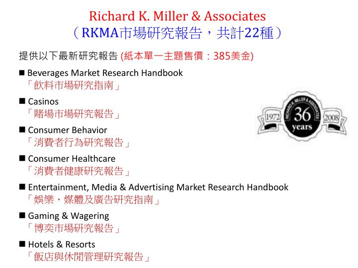 Richard K. Miller & Associates