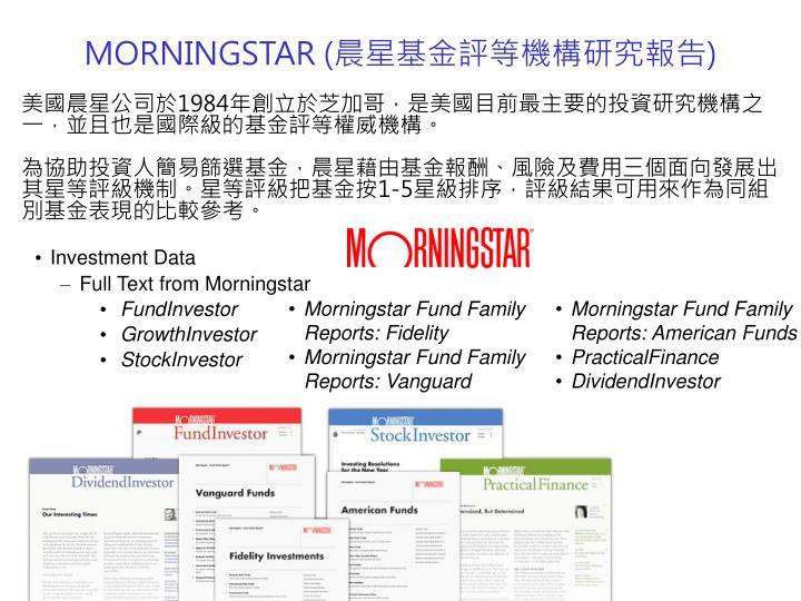 MORNINGSTAR (