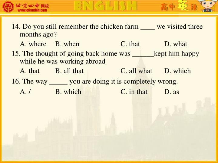 14. Do you still remember the chicken farm