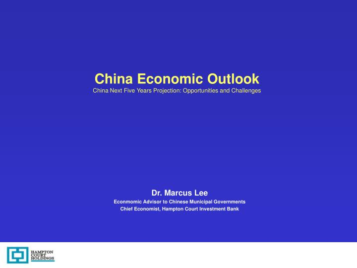china economic outlook china next five years projection opportunities and challenges n.
