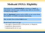 medicaid 1915 i eligibility
