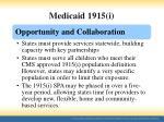 medicaid 1915 i3