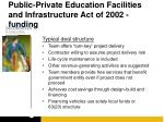 public private education facilities and infrastructure act of 2002 funding1