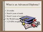 what is an advanced diploma