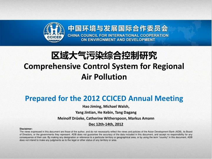 Comprehensive control system for regional air pollution prepared for the 2012 cciced annual meeting