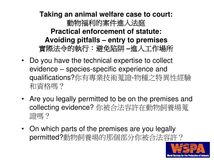 Taking an animal welfare case to court: