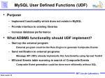 mysql user defined functions udf