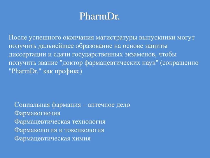 PharmDr