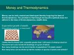 money and thermodynamics