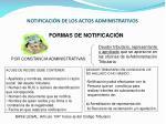 notificaci n de los actos administrativos3