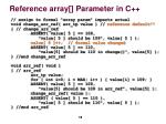 reference array parameter in c