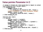 value pointer parameter in c
