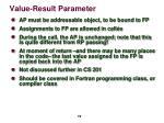 value result parameter