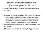 bromp 2 0 field observations ocumpaugh et al 2012