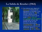 la salida de krushev 1964