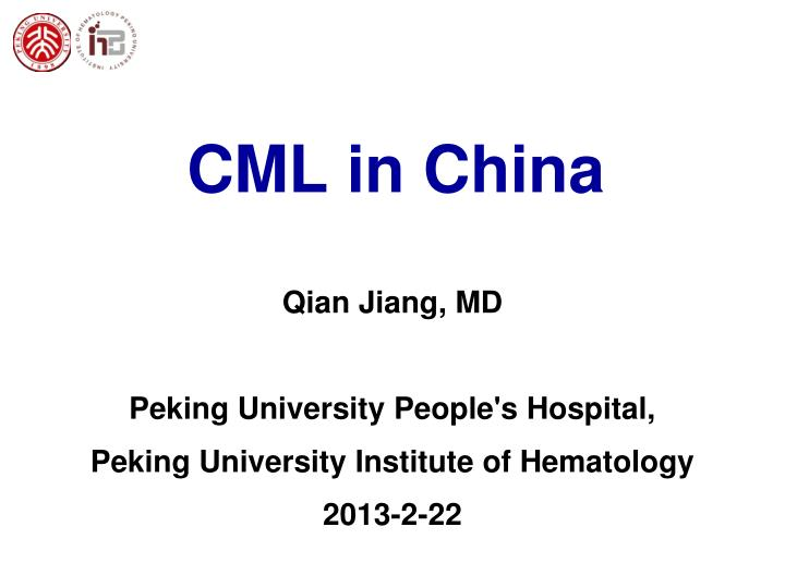 cml in china n.
