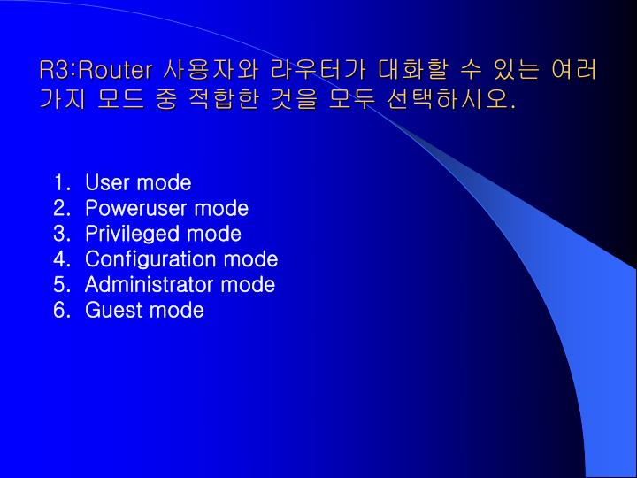 R3 router