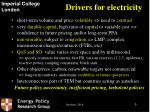 drivers for electricity