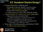 eu standard market design