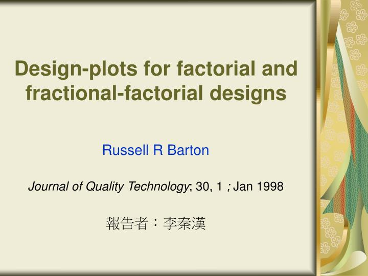 design plots for factorial and fractional factorial designs n.