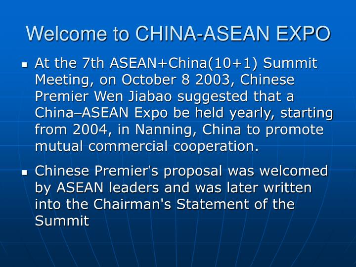 Welcome to CHINA-ASEAN EXPO